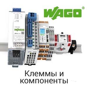 1-пров. клеммная полоса на плату – WAGO